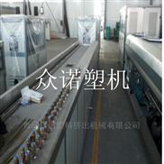 wpc木塑型材生產線設備