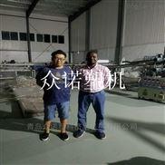 pvc板材生產線