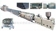 110-315mm PE/HDPE管材生产线
