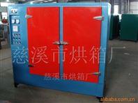 太阳能低胶板烘箱厂家