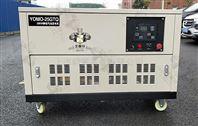 25kw静音汽油发电机价格查询
