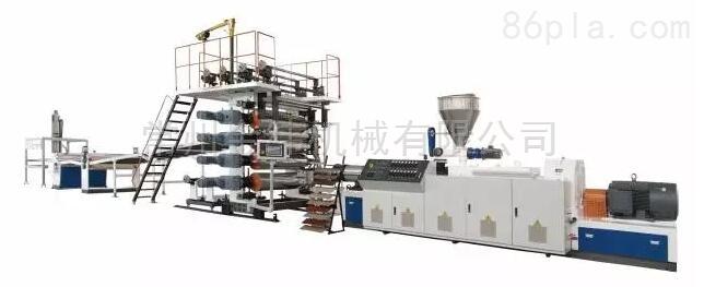 金纬PVC钙塑环保地板生产线