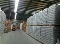 美国杜邦(DUPONT)工程塑料经销商