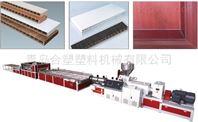 PVC窗台板生产线
