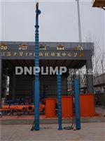 高扬程潜水泵厂家