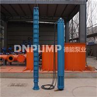 660V矿用排水泵