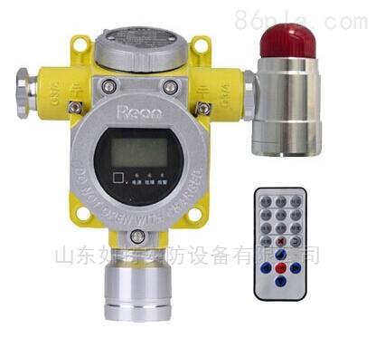 医用设备厂环氧乙烷报警器 气体泄漏探测器
