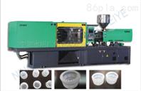 星源注塑機-多功能塑料注射成型機