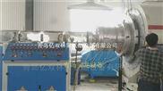 三PE防腐環氧噴涂設備 pe擠出機設備