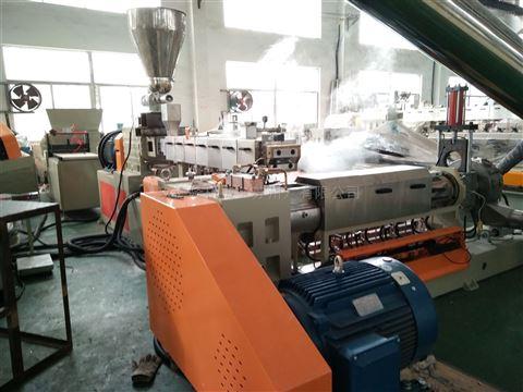 玖德隆机械PVC电缆料造粒机