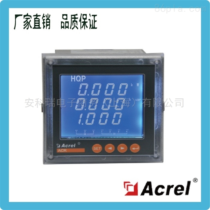 安科瑞ACR210EL/2M二路4-20mA输出电表