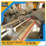 PVC行線槽生產線 塑料走線槽設備