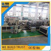 PVC/ASA/ABS琉璃瓦、树脂瓦生产线