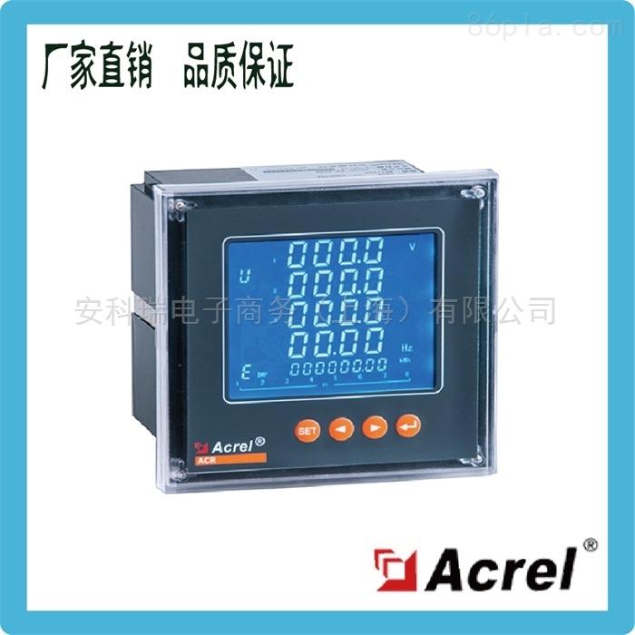 安科瑞ACR320EL/4M 四4-20mA输出模拟量