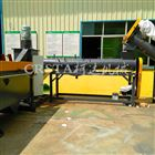 回收冰箱壳破碎PS冰箱水洗生产线