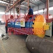 橡胶电蒸汽导热油硫化罐 厂家直供