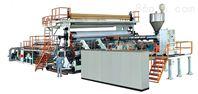 金緯防水卷材生產線