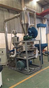 張家港全自動塑料磨粉機廠家