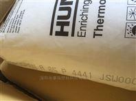 亨斯迈电线线缆TPU原料 A80P4699 聚醚型