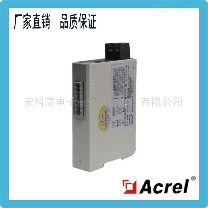 安科瑞 BD-AV 单相电压变送器输出4-20mA