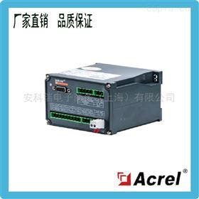 安科瑞BD-3E 多電量變送器1路隔離輸出
