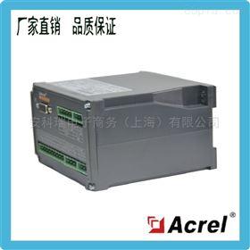 安科瑞BD-4P 有功功率變送器1路隔離輸出