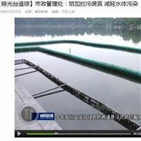 FT200*1000*40漂浮物挂网塑料拦污排施工安装