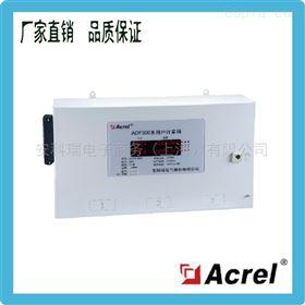 预付费计量箱 ADF300-I-3S-Y 3路三相出线