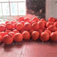 柏泰海上警示浮球水上塑料浮球
