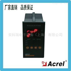 WHD46-33/J温湿度控制器 3路温度3路湿度带故障报警