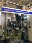 PE塑料磨粉机-不锈钢箱体