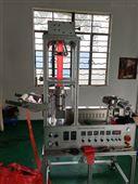实验室吹膜机 小型吹膜 打样 PE高压