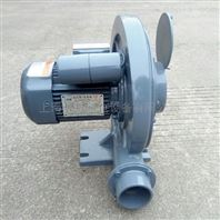 鋸末輸送CX-100A中壓鼓風機報價