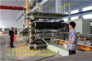 EVA发泡片材挤出机_EVA料片材设备厂家