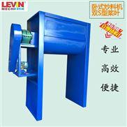卧式加热混料机大型混合机可选材质201.304