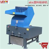 塑料造粒机pc abs塑料粉碎机20HP小型