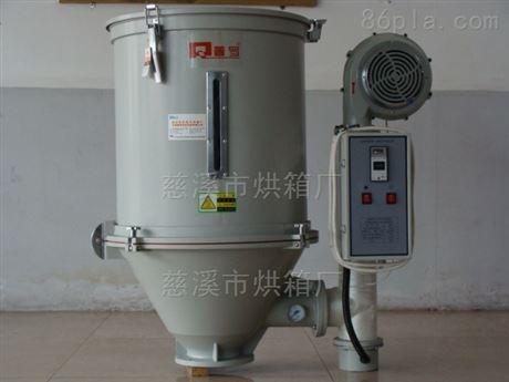 优质高效塑料干燥机