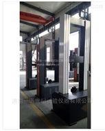 LDW-30钢制/塑料拖链拉力试验机