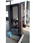 WDW-50汽车车轮螺母座强度试验机标准生产