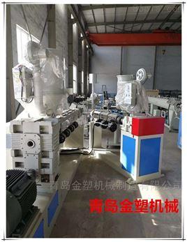 PE管材生产线 PE管设备