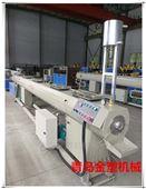 PPR管材生产设备 PPR管生产线