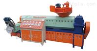 150主副机型塑料造粒机的使用