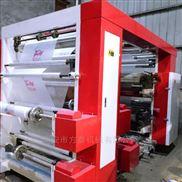 2色柔性凸版印刷机带分切耐磨着力强精度高