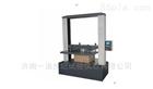 买瓦楞纸箱压力堆码试验机选亚博vip7设备厂
