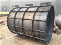 生产销售检查井钢模具