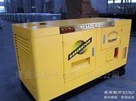 无声10KW柴油发电机出厂价
