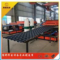 云南大理-平改坡树脂瓦生产线设备