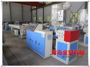 PPR塑料管材设备  PPR管生产设备
