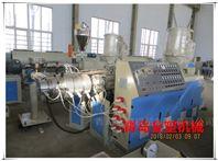 PPR管材设备  PPR管机器