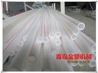 PPR塑料管材设备 PPR管机器
